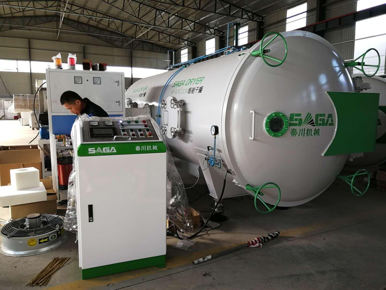 Máy sấy gỗ nhập khẩu Trung Quốc