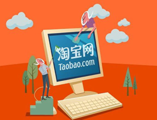 For successful business when importing taobao goods