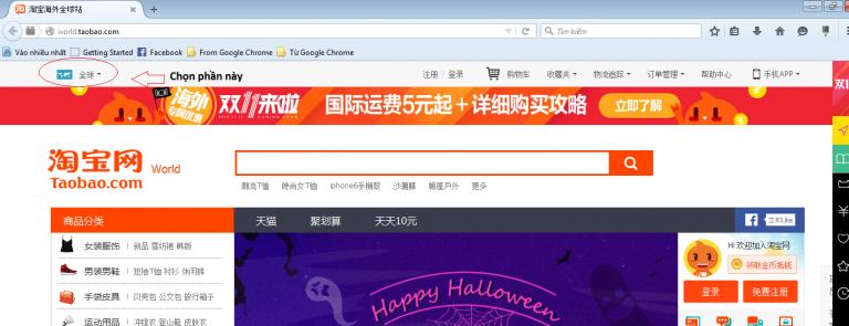 Hướng dẫn cách tìm nguồn hàng Taobao bằng hình ảnh